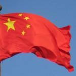 Le Portugal a été le troisième marché européen de l'immobilier le plus recherché par les Chinois