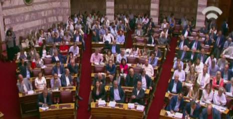 Parlement Grèce