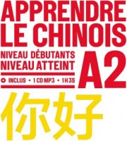 Objectif Langues : Chinois